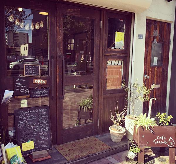 cafe SHIZUKU