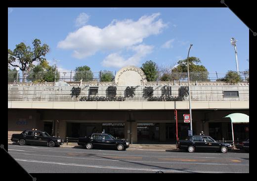 湊川駅跡と交通アクセス