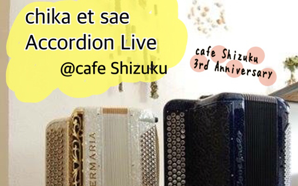 12/2(土) chika et sae accordion Live(cafe Shizuku)