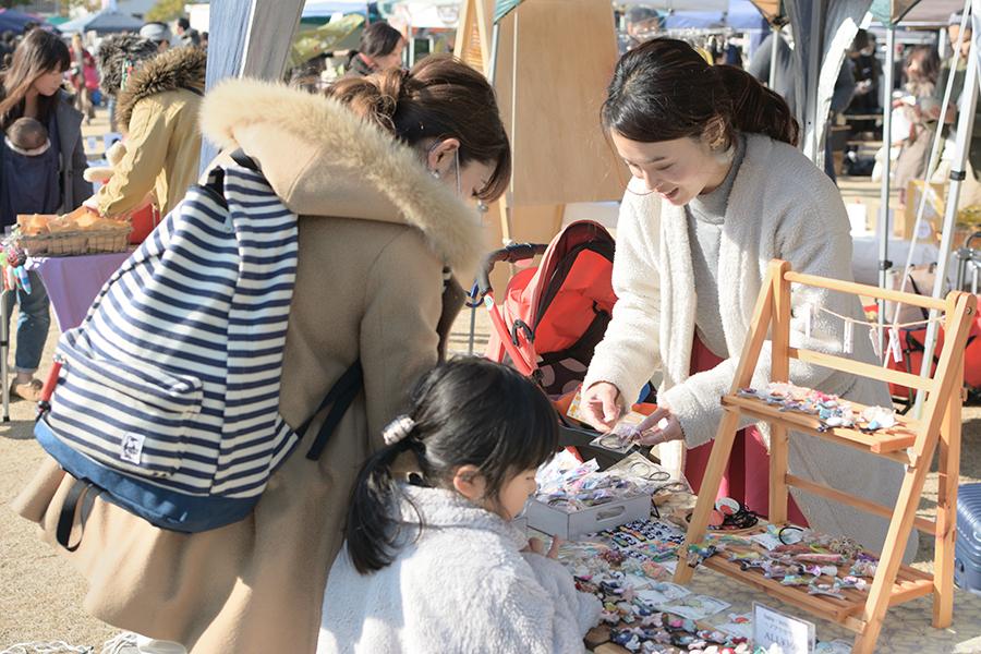 1月27日(土)は、湊川公園手しごと市!