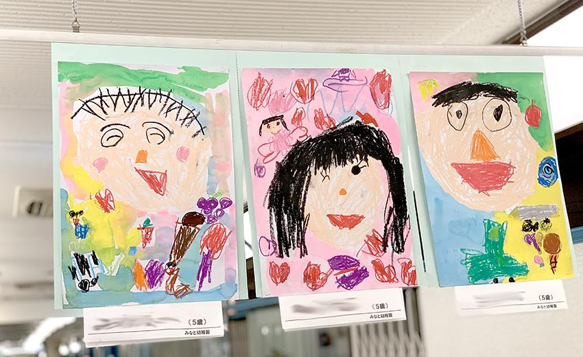 思わずほっこり♪個性溢れる子供達の作品展開催中!