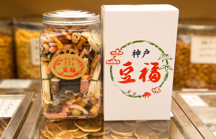 神戸 豆福