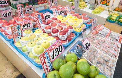 田又果物店