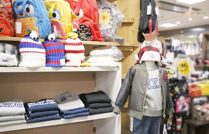 トヨフク 子供服店