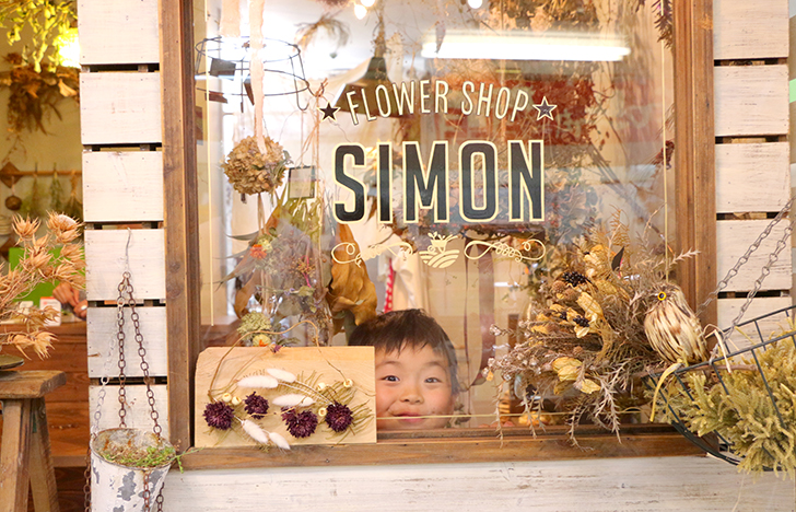 Flower shop SIMON