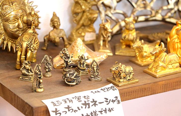 インド亭 湊川店