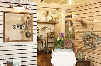 Flower shop SIMON